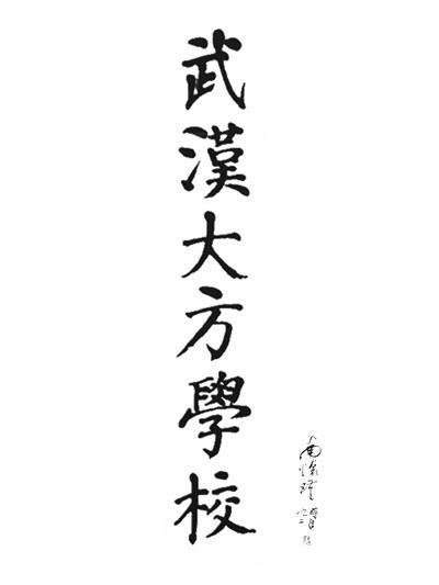 未标题-1_副本.jpg